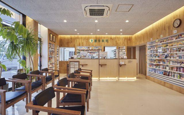 沖新町の調剤薬局